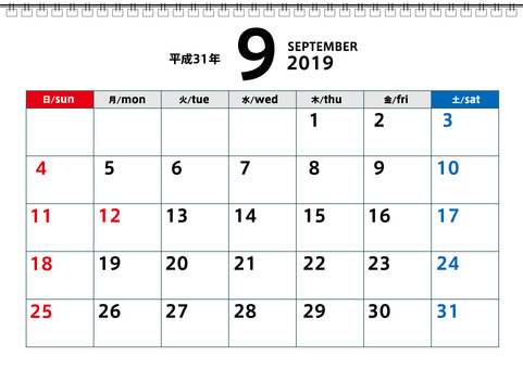 September 2019, 2019 Calendar