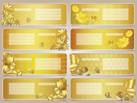 Autumn design bookmark No 3