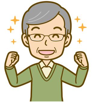 Male (Aged): B_Joy 01BS