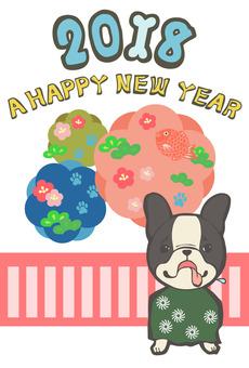 New year's card French bulldog