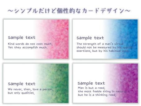 Card material