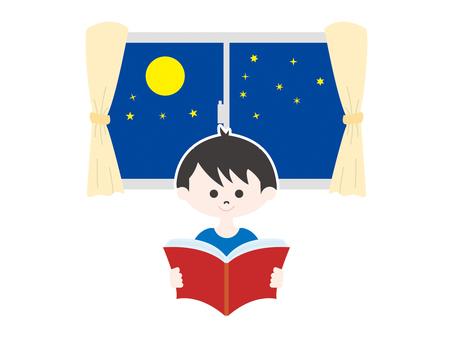 밤의 독서
