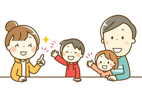 家族会議 笑顔