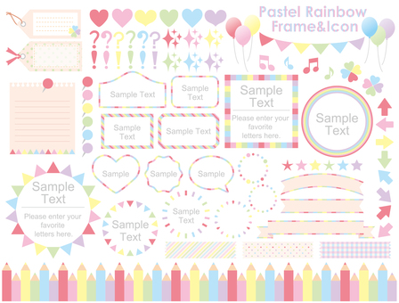 Pastel rainbow frame & icon set