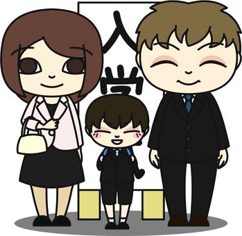 입학식 기념 촬영 (남아 가족 ver.)