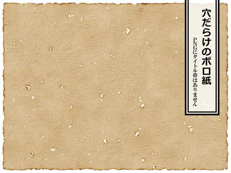 Paper dirt hole color burn tattered wrinkle