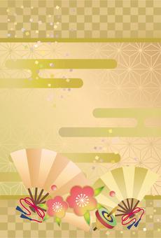 Japanese style card