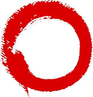 Handwriting round Bakudan (red)