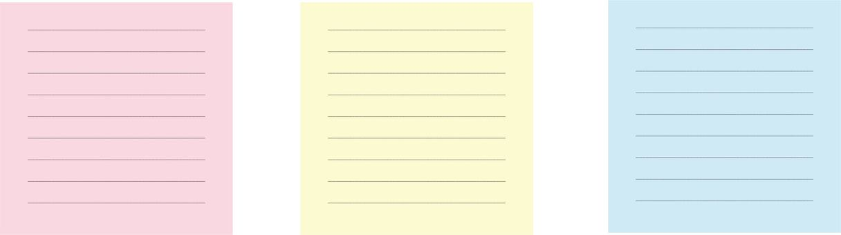 Dashed note paper
