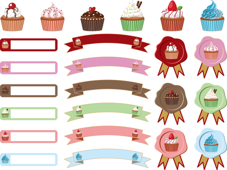 Cupcake illustration set background transparent ant