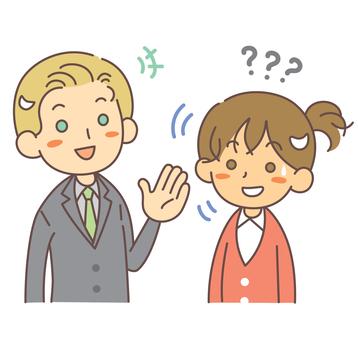 대화 외국인 남성과 일본인 여성 5