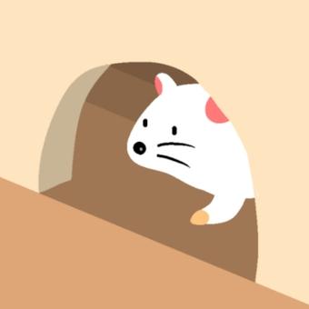 ネズミの巣穴
