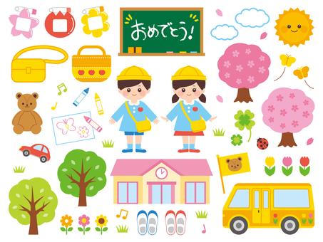 幼稚園/保育園 飾り セット