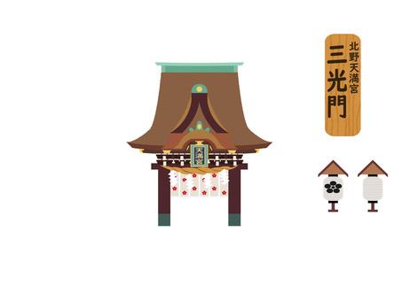 Tourist spot of Kyoto ⑫ Kitano Tenman-gu Shrine