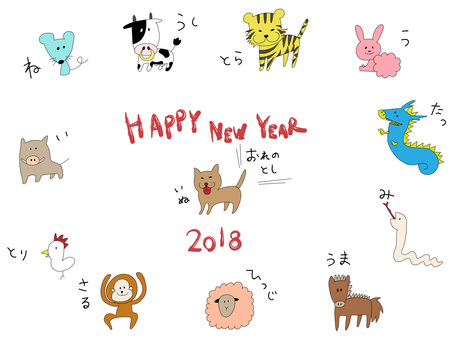 New Year cards ver 02
