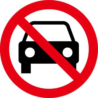 Parking prohibition mark 2