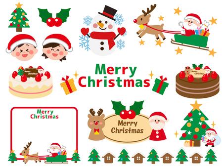 ชุดคริสต์มาส
