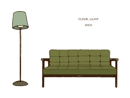 Floor lamp and sofa