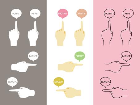 Hand sign 6