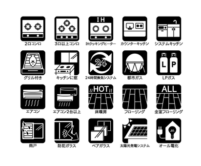 Equipment - Icon - Housing