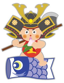 Kintaro riding a carp streamer and eating chimaki