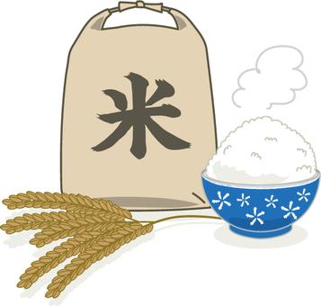 쌀 자루와 벼 이삭과 지은