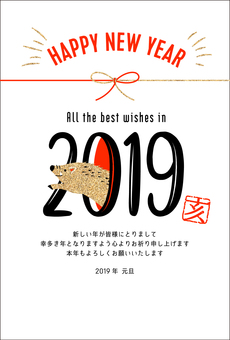 New year's cards 382