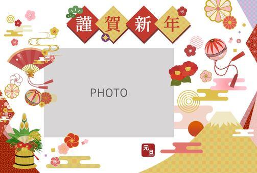 写真用みやびな年賀状テンプレート