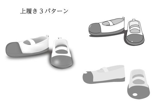 033-Shoes 3 patterns