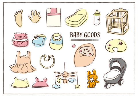 Parenting set baby baby goods