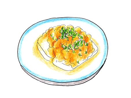 Kuni mochi