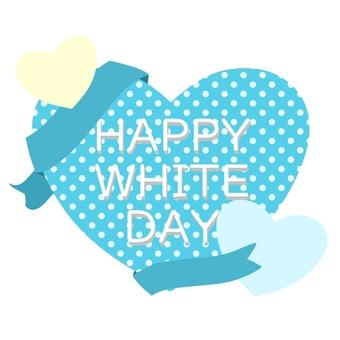 HAPPY WHITE DAY 하트 ③