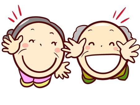 chacha高級老人的微笑