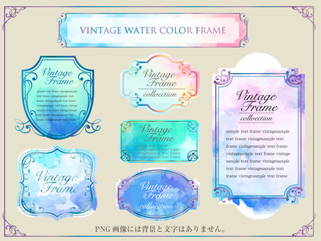 Vintage Watercolor Frame Collection