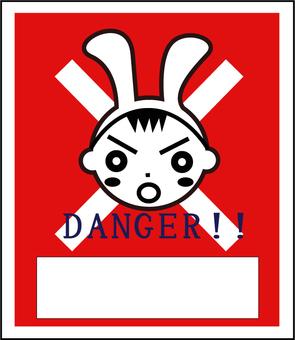 it's dangerous