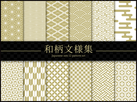 일본식 무늬 12 패턴 세트 / 금색 / 설날
