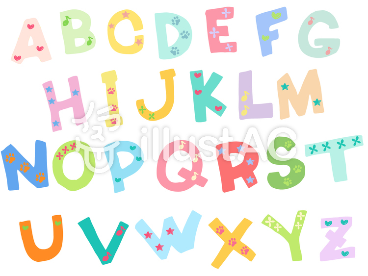 文字-アルファベット2のイラスト