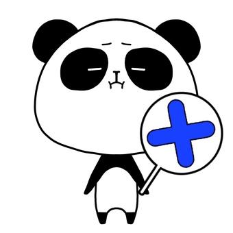 Panda ×