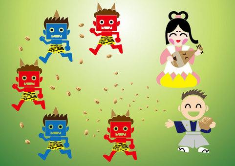 Red Demon Blue Demons to Run away