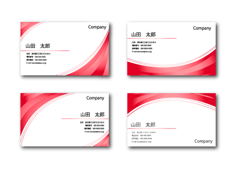 Shiny business card 4 (red)