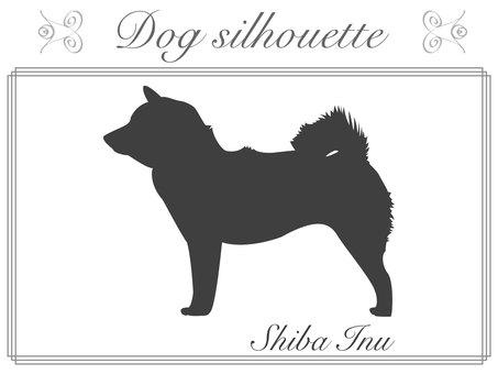 Silhouette Shiba Inu