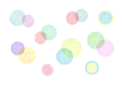 Rin watercolor 1