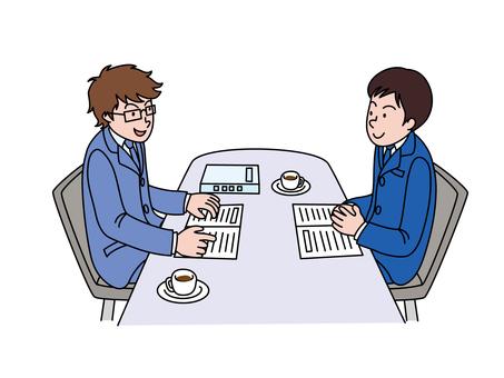 Meeting of work