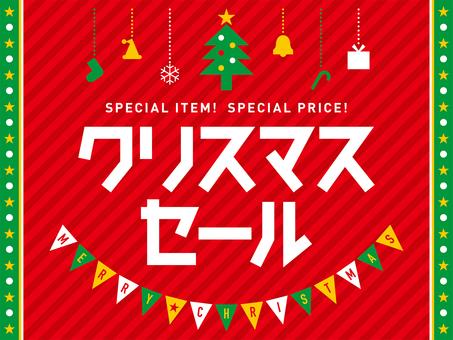 Christmas sale title-01