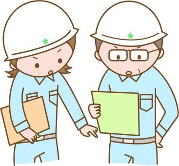 土木工程/建築工地