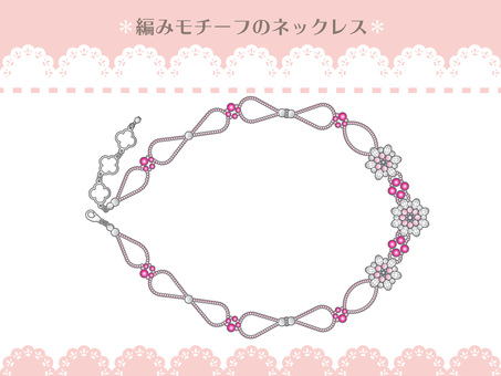 Beads accessories 7