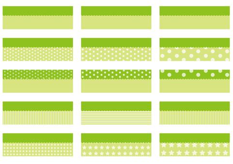 Title - Hierocrit - Green