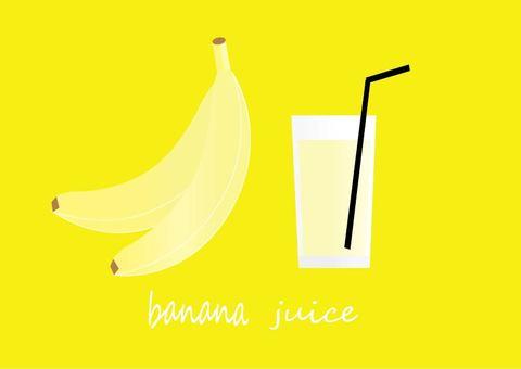 Banana and banana juice