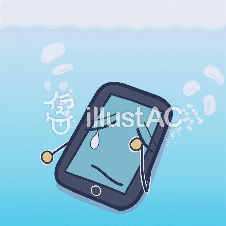 スマホの事故・故障原因2:水没のイラスト