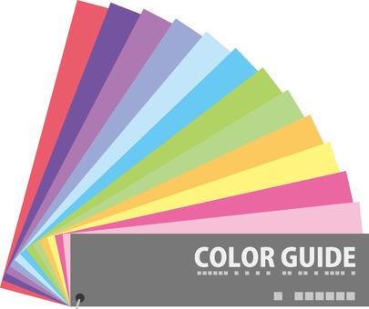 Color sample book